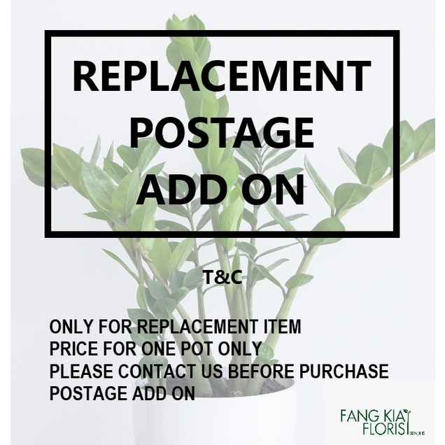 [IGL] Postage Add On - Replacement Plant