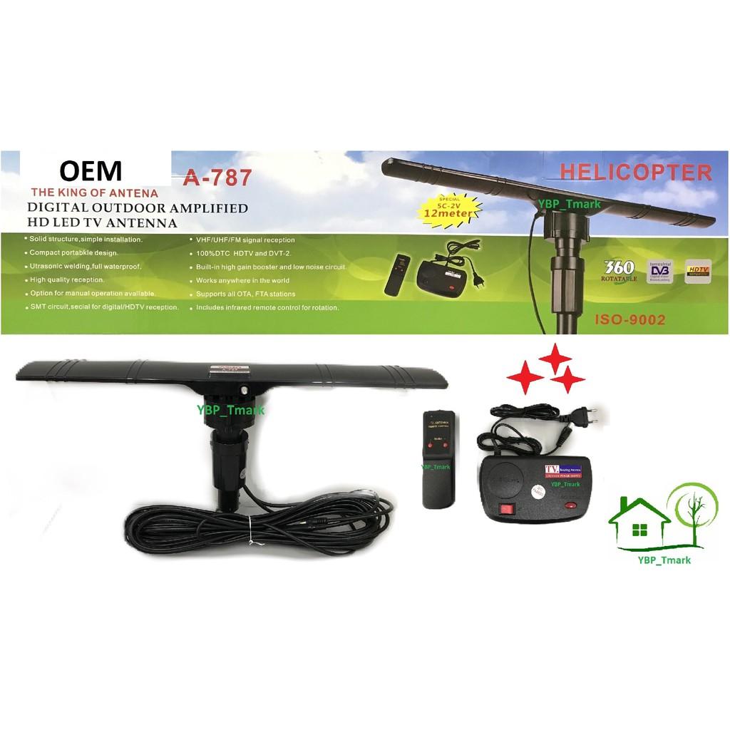 (OEM) Digital Outdoor Amplified HD LED TV Antenna A-787 @ YBP_Tmark