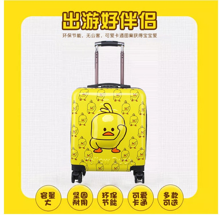 EVON PREMIUM OFFICIAL 3D LITTLE DUCKIE DUCK DUCK 18 INCH UNIVERSAL TROLLEY LUGGAGE TRAVEL LUGGAGE KIDS CABIN SIZE