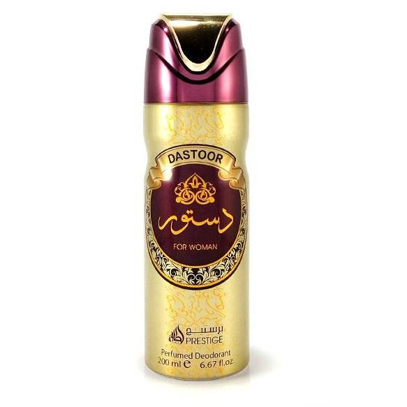 Dastoor By Dubai Lattafa Perfumed Spray 200ml.