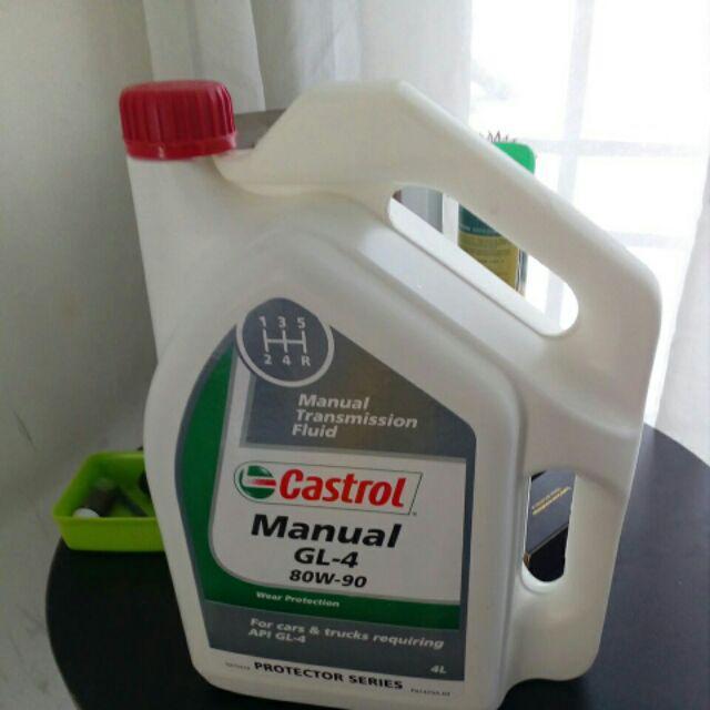 Castrol Manual EP 80W-90 › Slump Oil
