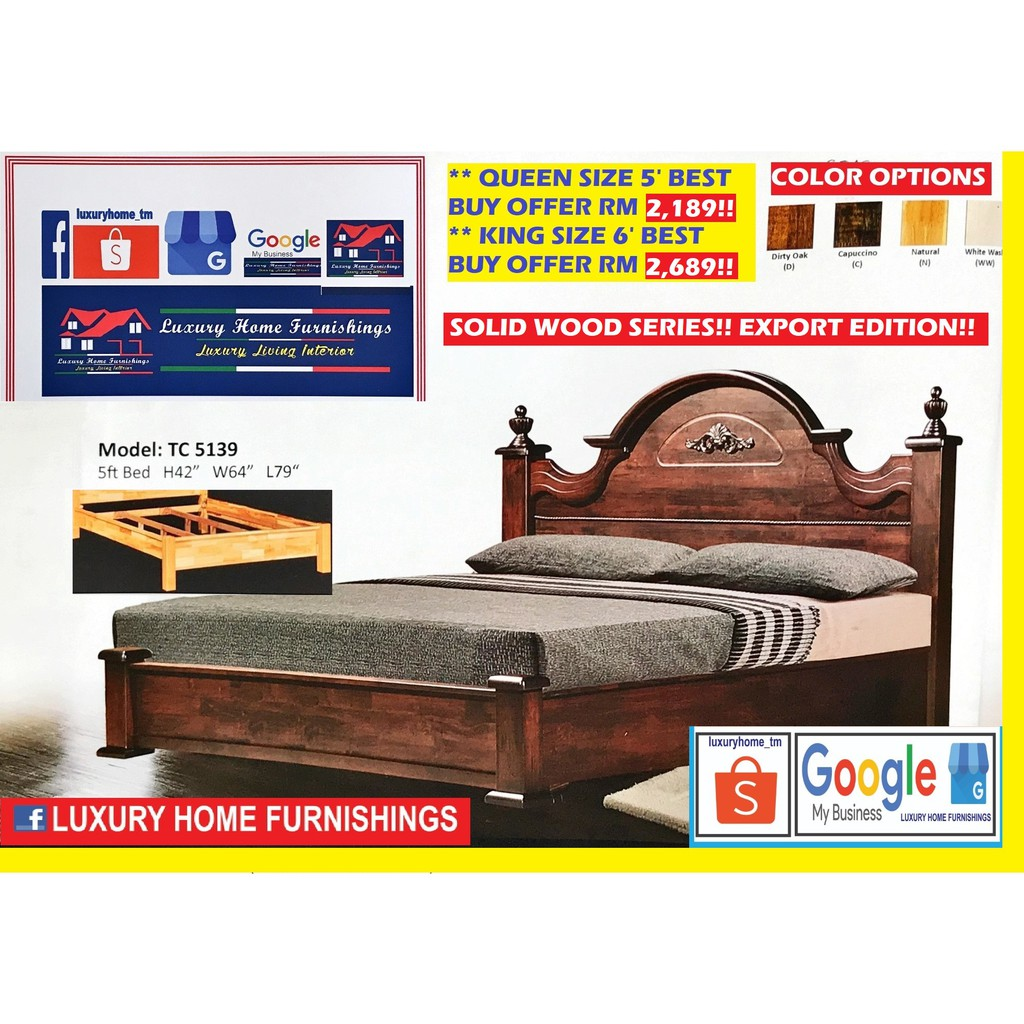 SOLID WOOD BED COLLECTIONS, 5139 KING SIZE SOLID WOOD BED WITH DOUBLE SUPPORT BASE
