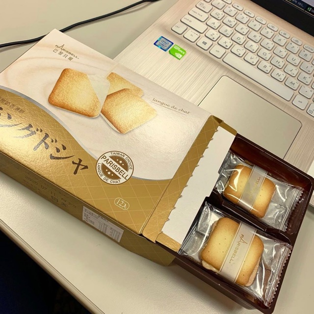Taiwan PARISBELL White chocolate cream cookies台灣 巴黎貝爾 香榭奶油薄餅
