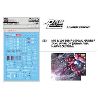 XY water decal for MG 1:100 ZGMF-1000//A1 Gunner Zaku Warrior water decal
