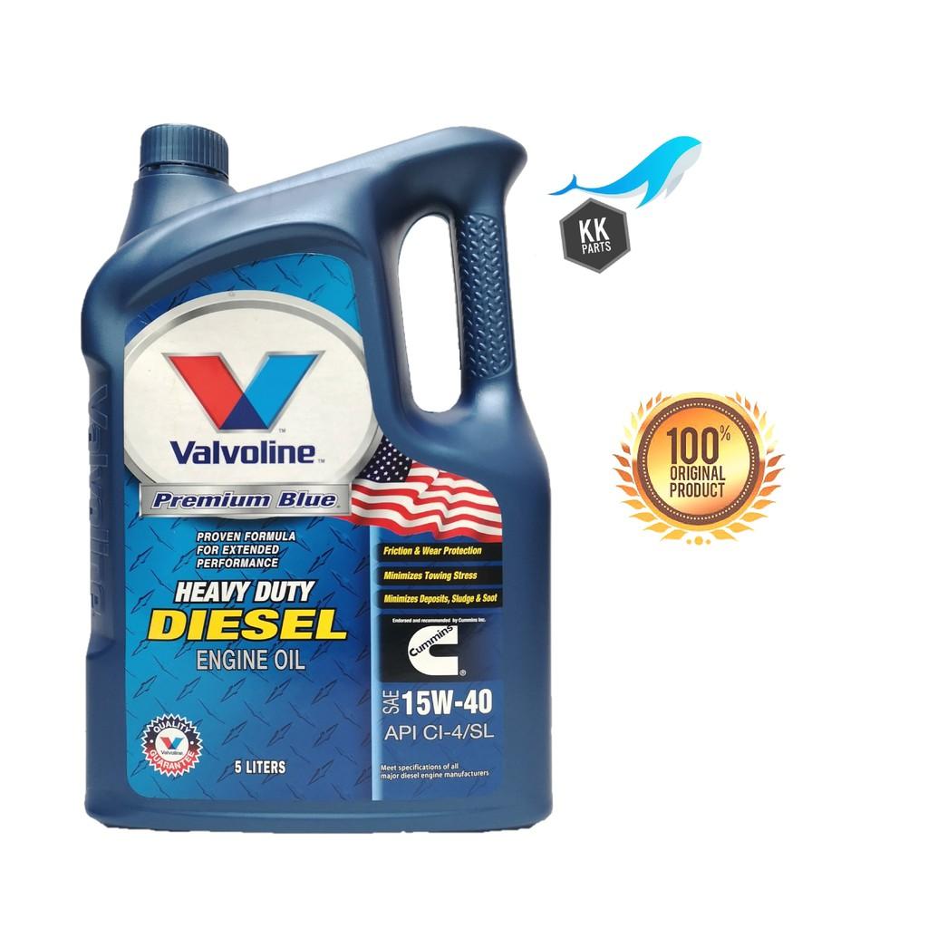 VALVOLINE Premium Blue 15W40 Heavy Duty Diesel Engine Oil CI-4 [5L]