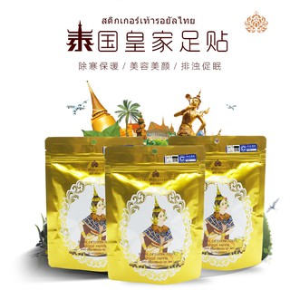 GOLD PRINCESS ROYAL DETOXIFICATION FOOT PATCH FOOT CARE RELAXATION | Shopee Malaysia