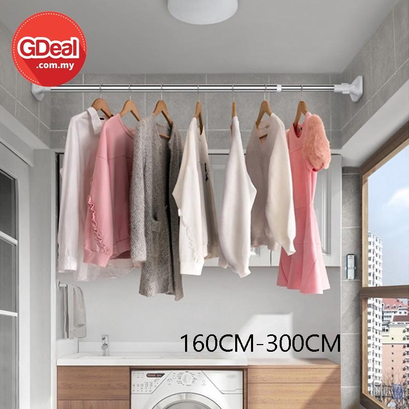 GDeal 160-300cm Telescopic Shower Curtain Rod Stainless Steel Curtains Rail Rod Tirai Mandi Langsir رود تيراي مندي