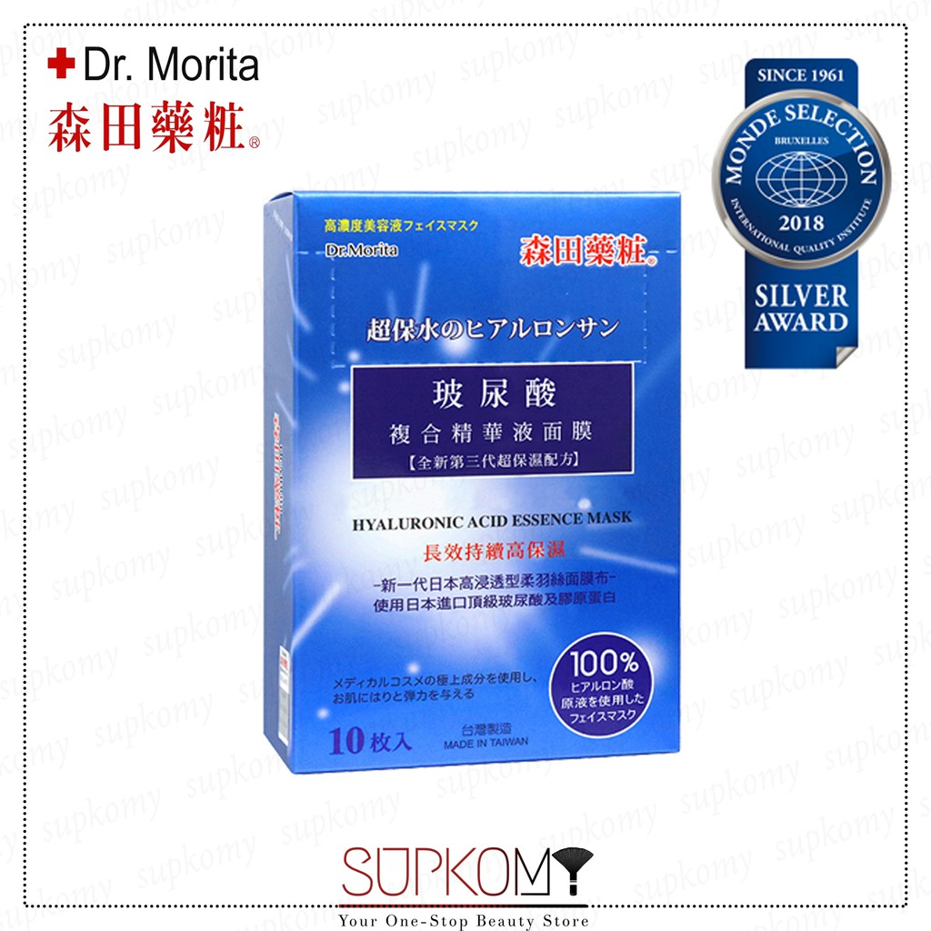 【CLEARANCE】Dr. Morita Hyaluronic Acid Essence Mask (10 Sheets)