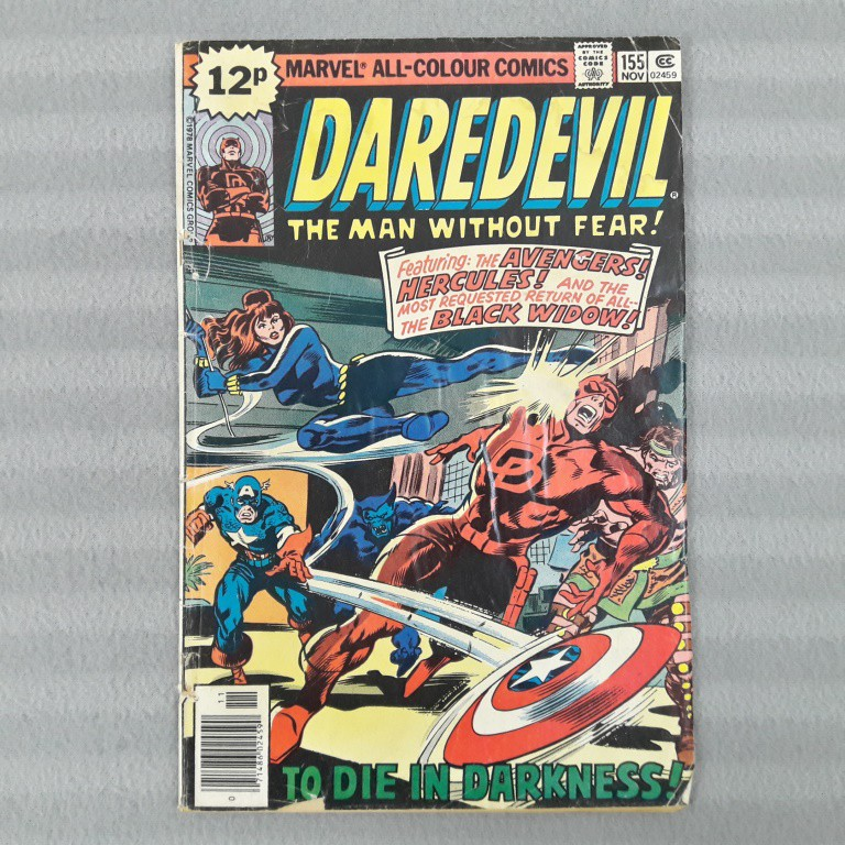 Daredevil #155 - featuring Avengers