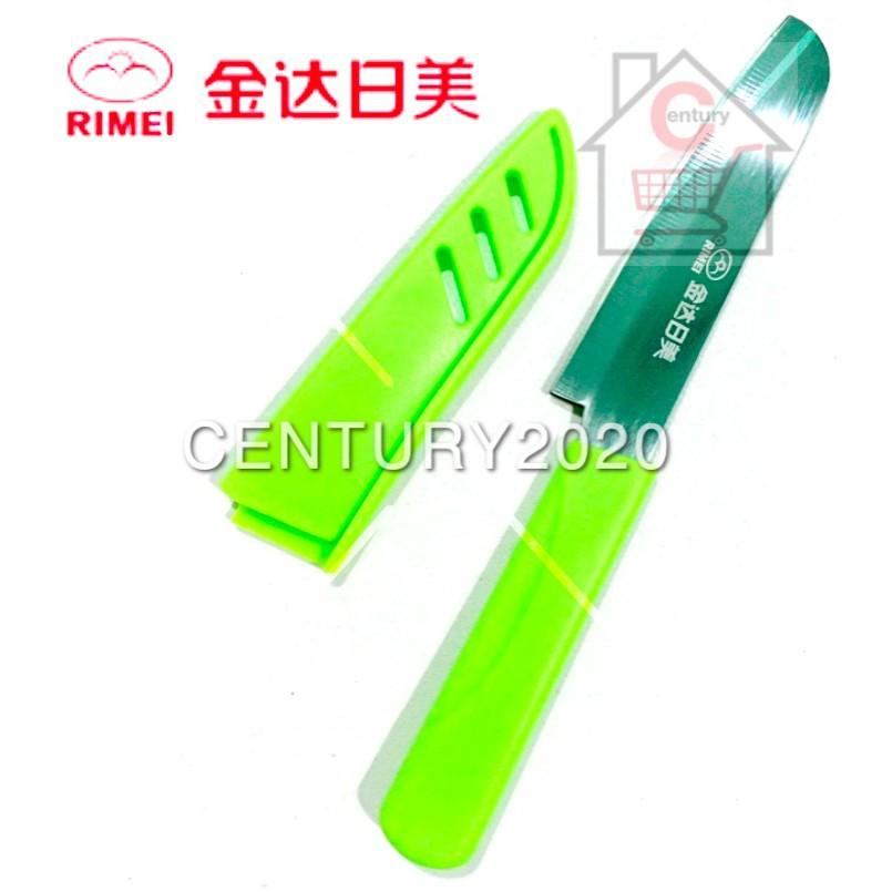 RIMEI Fruit Knife Pairing With Bottle Opener Kitchen Portable Fruit Knife 5122