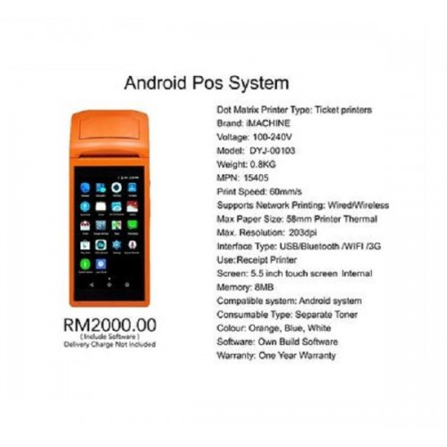 Android Mobile Pos System