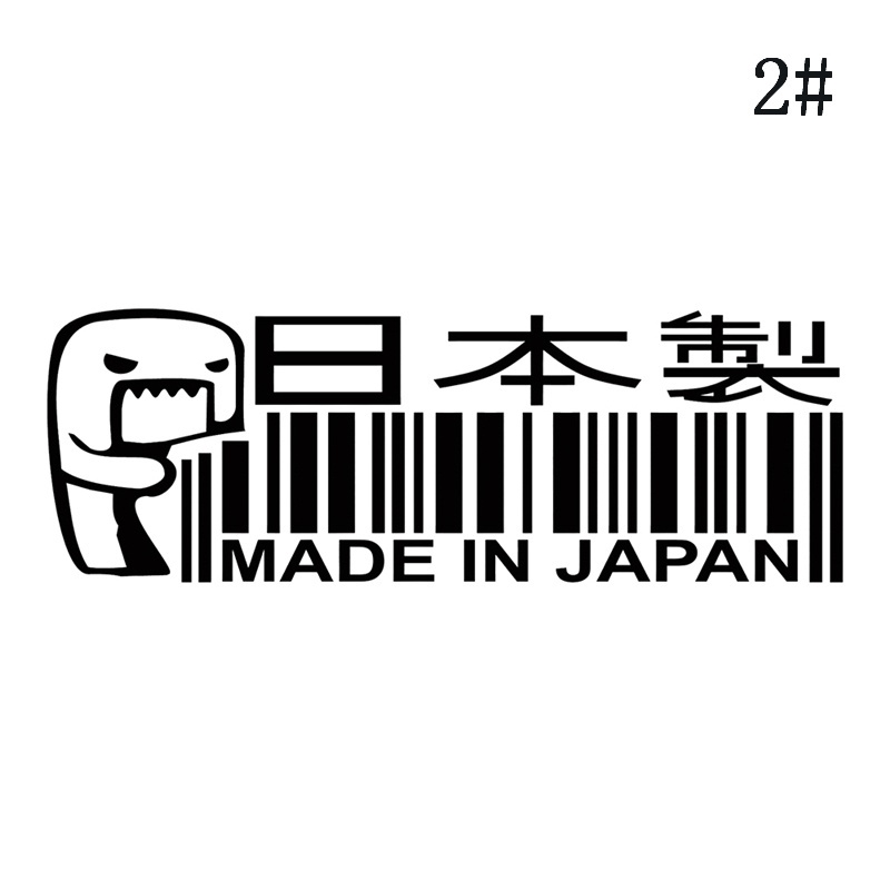 Funny DOMO MADE IN JAPAN Reflective Car Sticker JDM DRIFT Barcode Vinyl Decal