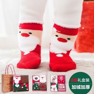 Boys Christmas Socks.Gift Box Children S Christmas Socks Boys And Girls Socks Baby Socks