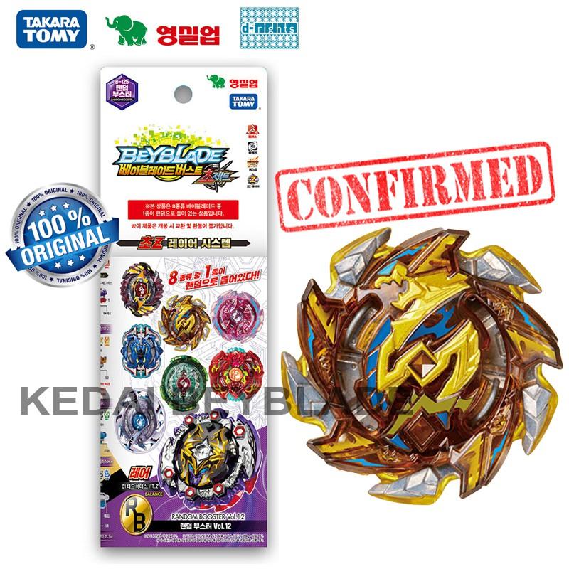 Takara Tomy Beyblade BURST B-125 02 Hell Salamander Gravity Yielding Confirmed