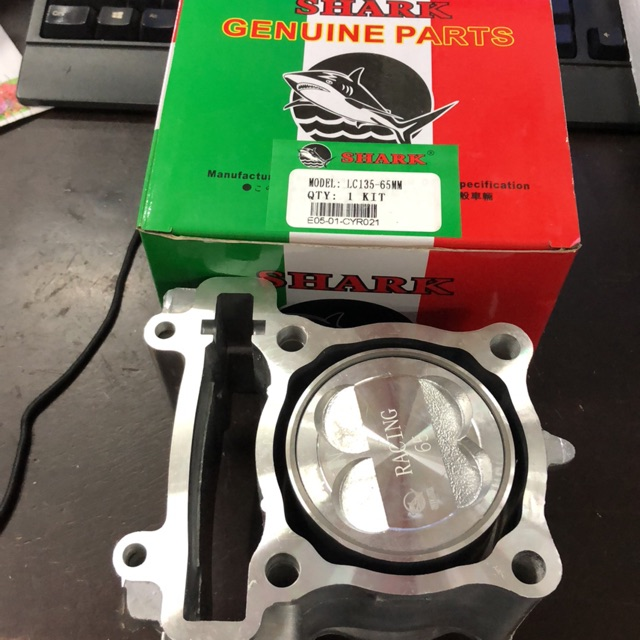 LC135 65MM RACING BLOCK COMP (SHARK)