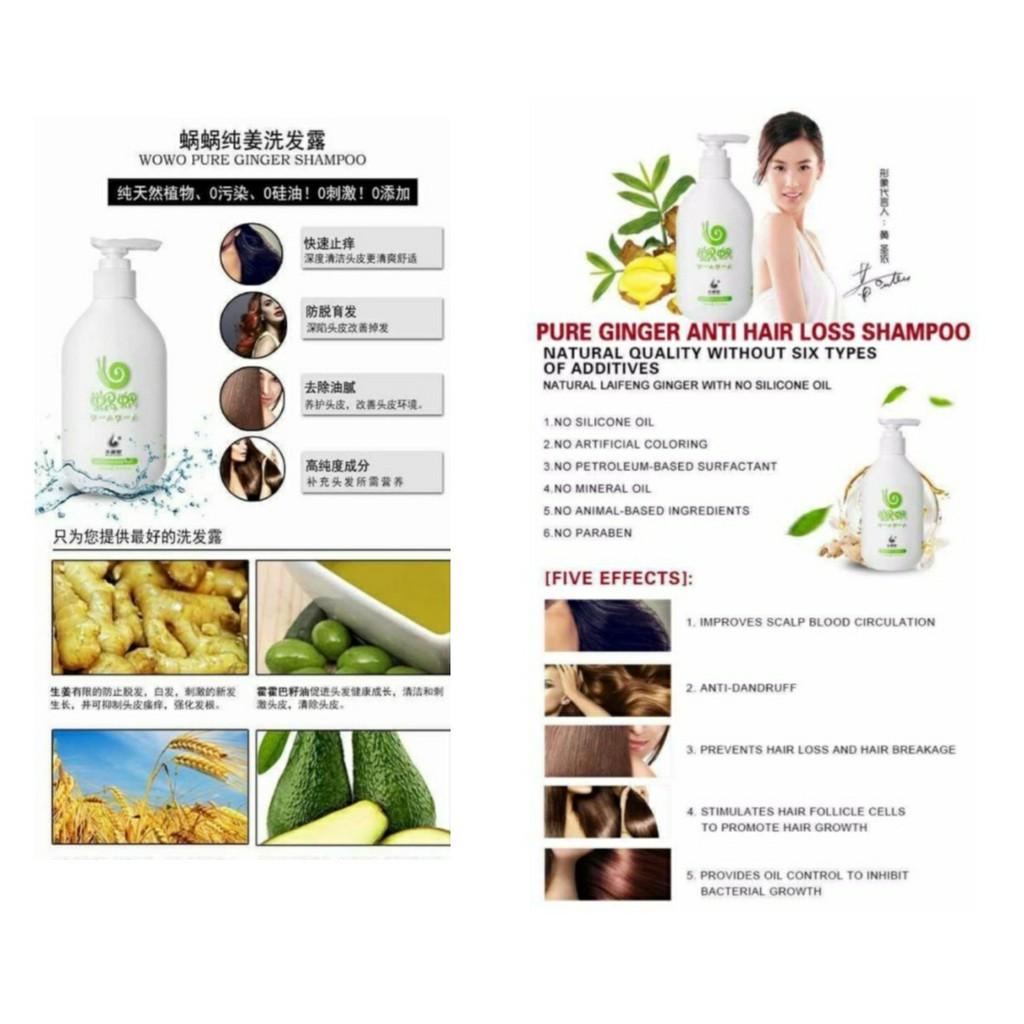 WoWo Pure Ginger Shampoo / Hair Mask / Essential Oil 蜗蜗洗发露/发膜