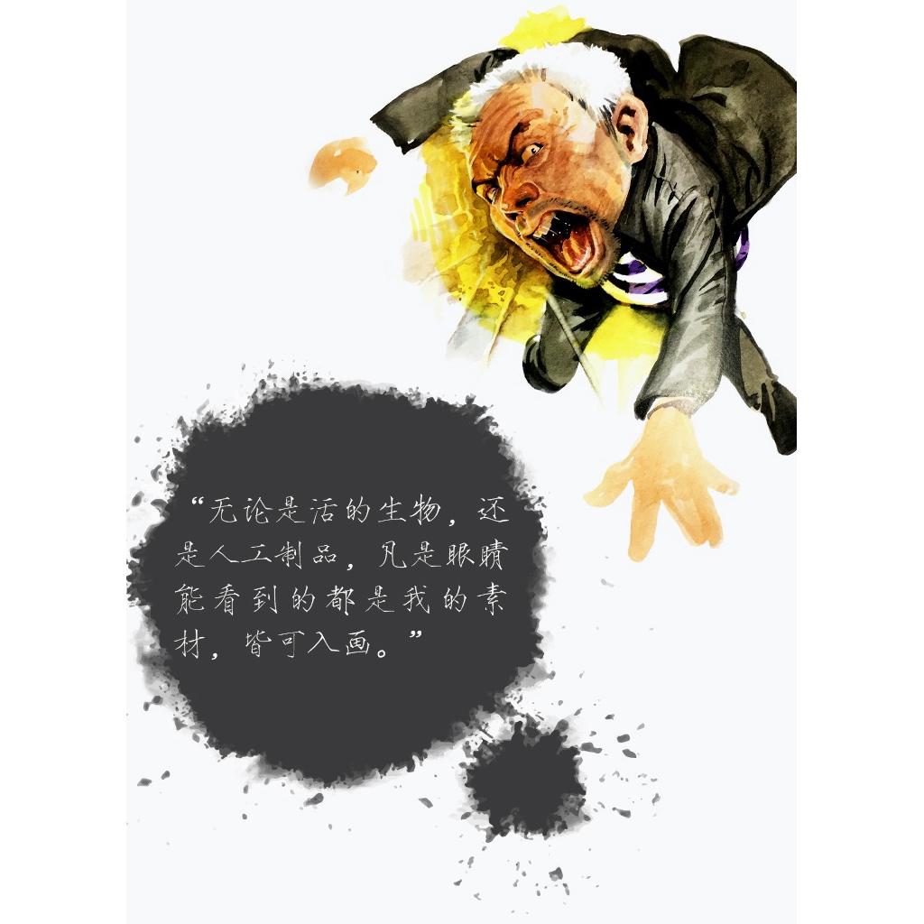 Kim Jung-Gi Sketch Collection Book Hand Painted Animation Drawing Book金正基作品精选集