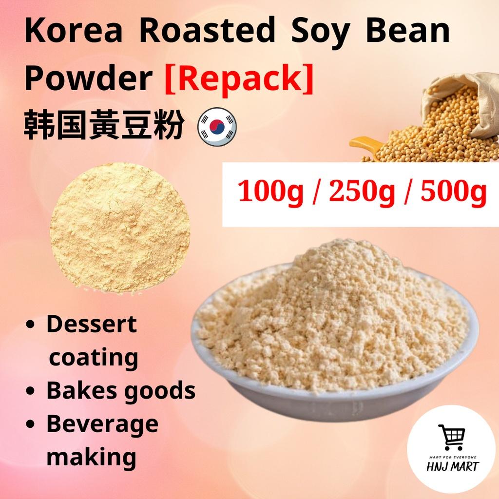 Korean Roasted Soy Bean Powder / Bokkeun Konggaru (볶은 콩가루) 韓國烤黃豆粉