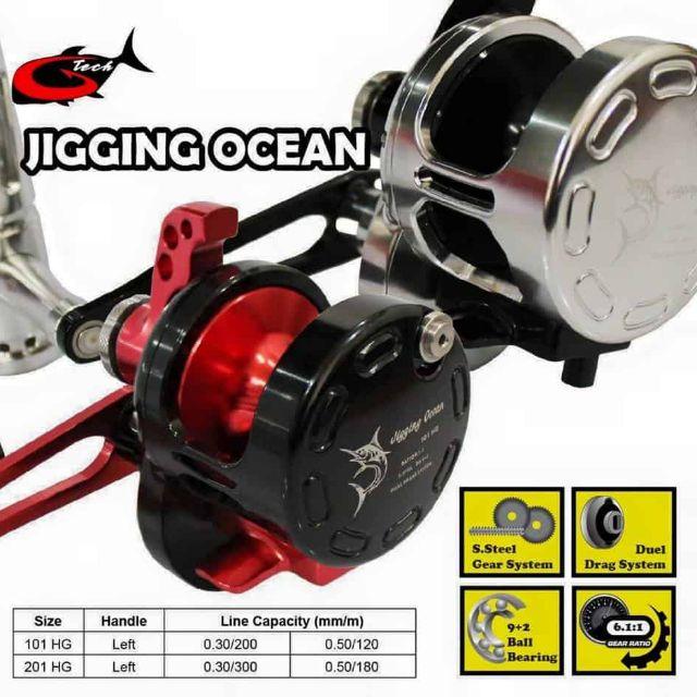 G-TECH JIGGING OCEAN (LEFT HAND)