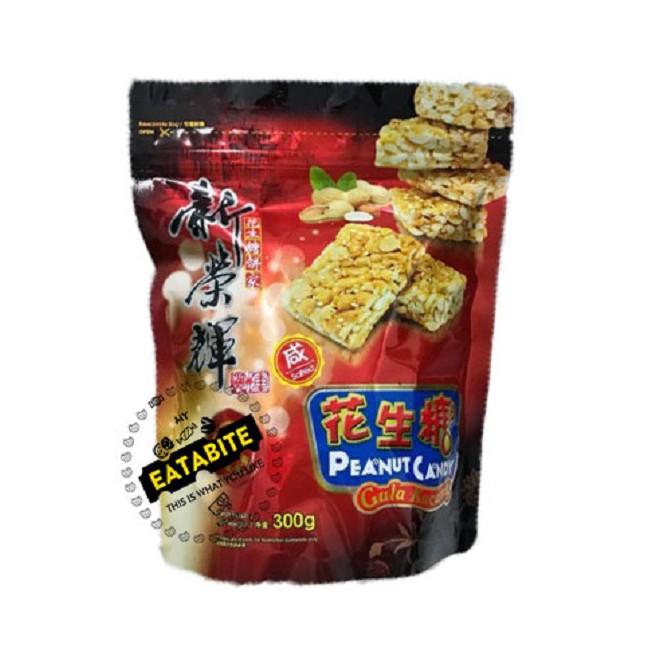 biskut kacang tumbuk ipoh hybrid art Resepi Kek Guna Gula Icing Enak dan Mudah