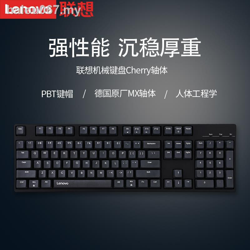 Gaming Keyboard Lenovo Savior Big Y Mechanical Keyboard 104 Keys Cherry Red Axis Internet Cafe Eating Chicken Game Gaming Lol Notebook Desktop Computer Male And Female Peripherals External Real Full Shopee Malaysia