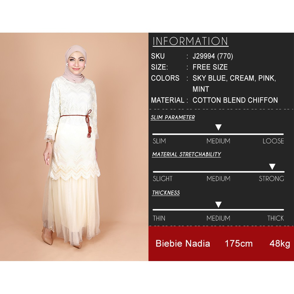 READY STOCK] ADARAL JUBAH MERISIK, BAJU BERTUNANG, BAJU DINNER KAIN LACE /ADARAL LACE JUBAH DRESS