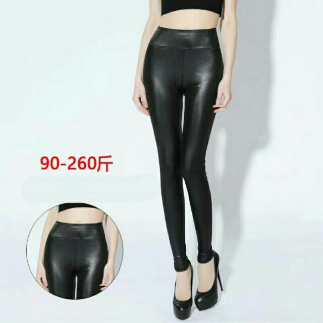 9ee81f70254d54 Hot Sexy Women Faux Leather Wet Look PU Tight Leggings Shiny Pants Black |  Shopee Malaysia