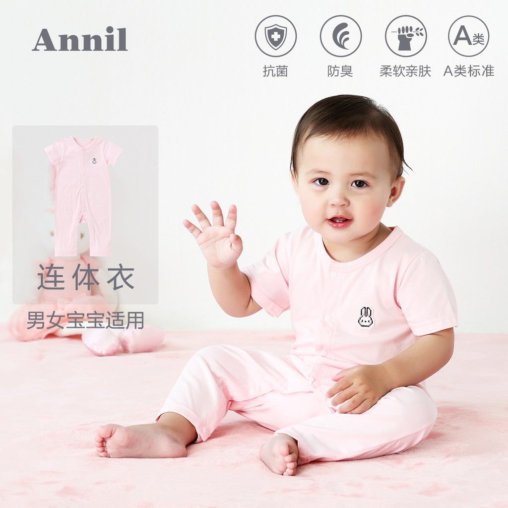 Baby Boys Love Fencing Short Sleeve Climbing Clothes Playsuit Suit 6-24 Months