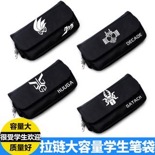 Kamen Rider Anime Peripheral Pencil Bag Girl Large Capacity