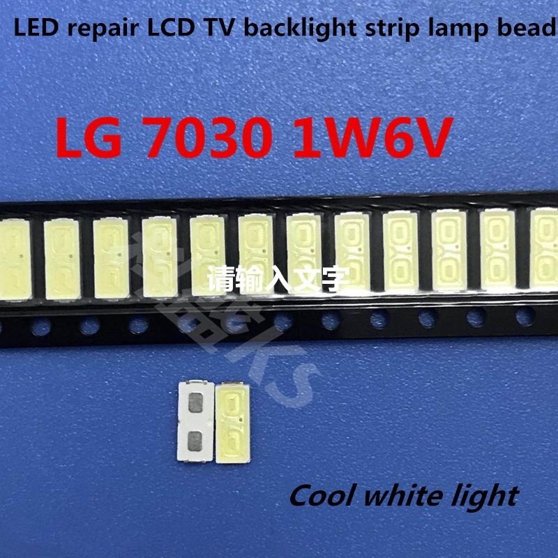 LED SMD LCD TV Backlight Strip LG Lamp Bead 7030 1W 6v Cool White 500pcs