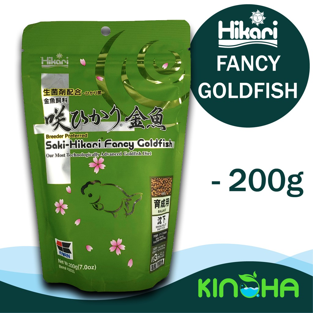 HIKARI Saki-Hikari Fancy Goldfish Balanced Sinking Baby Pellet 200g (Fish  Food)