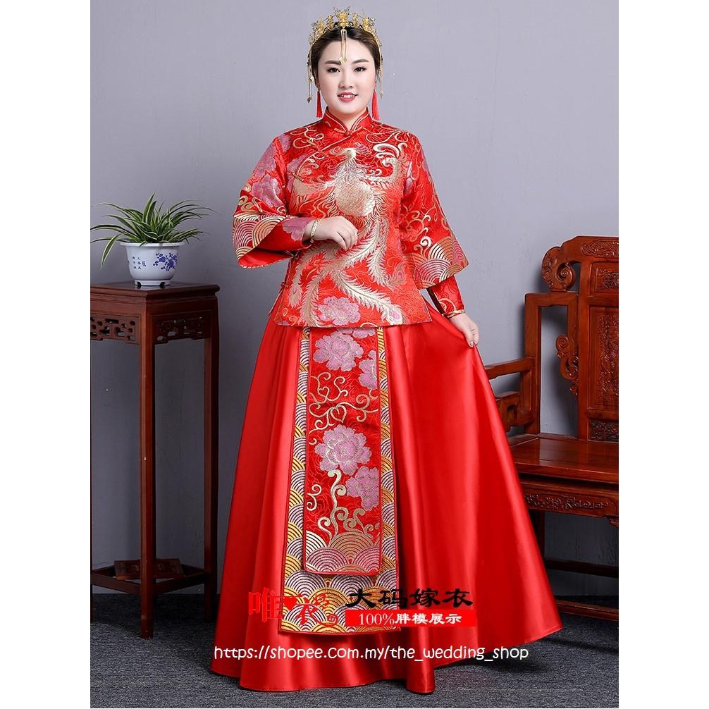 M~3XL Plus Size Chinese Tea Ceremony Wedding Qun Kwa Cheongsams Dress 龙凤褂 #8