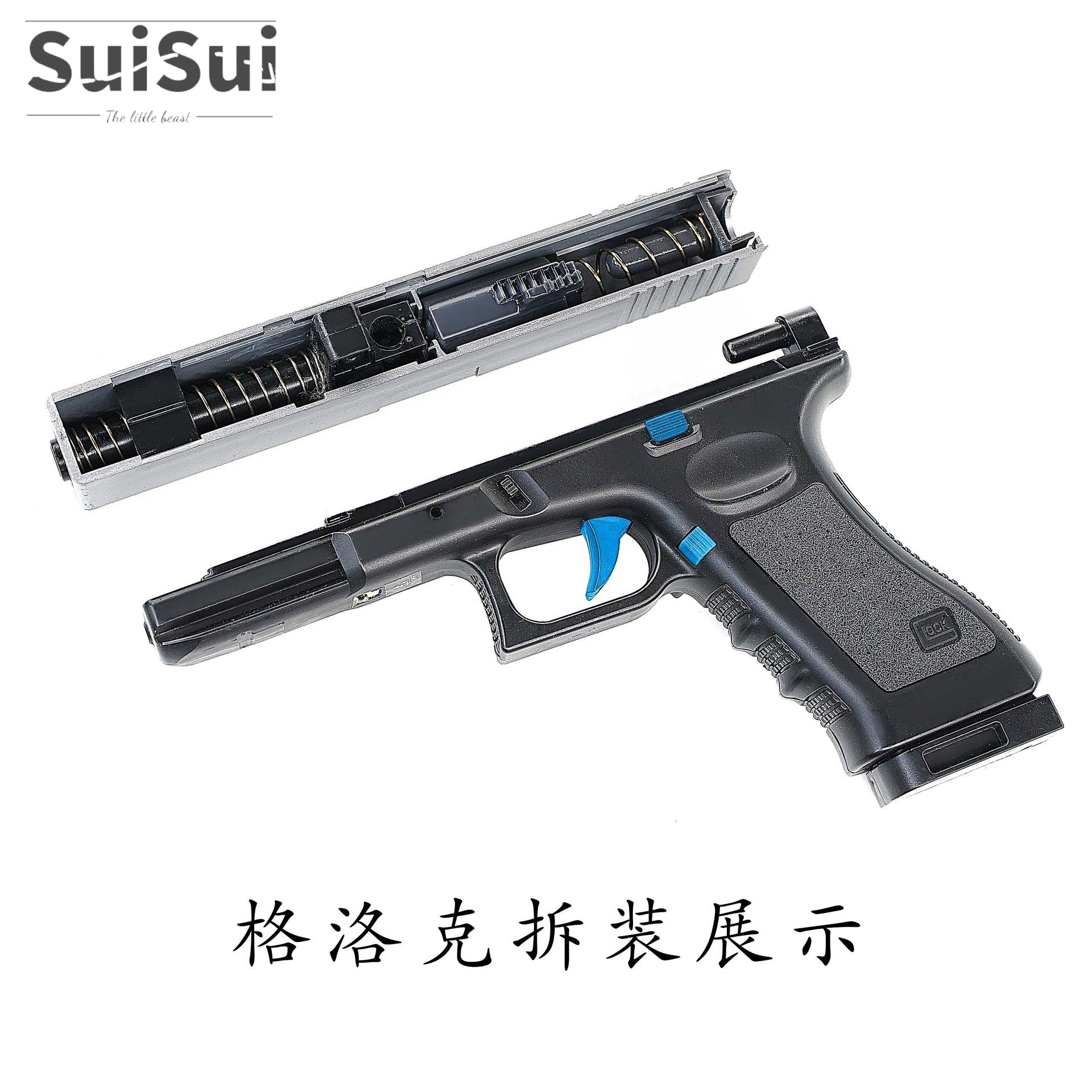 Suisui Skd Skodi Glock G18 Water Supply Bomb Electric Single Burst Can Fire Water Bomb Gun Cs Original Toy Gun Shopee Malaysia