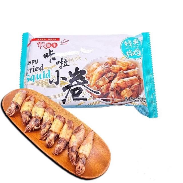 Taiwan seafood snacks 台湾 虾鲜生 海鲜零食 咔啦 鱿鱼 龙珠 脆虾 螃蟹 小卷