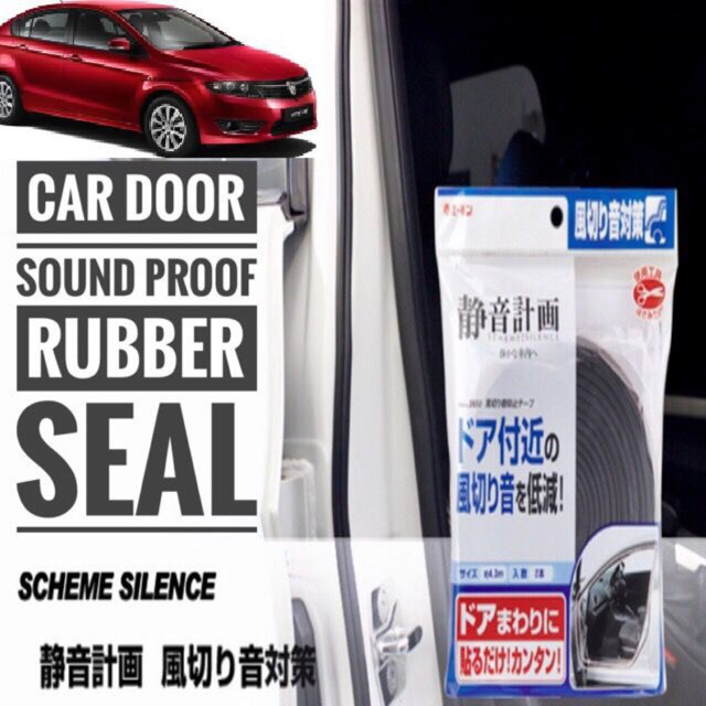5e31dbec1f07d High Quality Car Silence Scheme Rubber Seal Strip B Shape Soundproof 5 Meter
