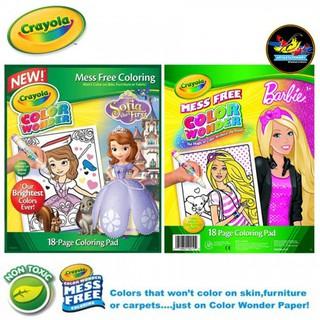 Crayola Color Wonder Mess Free Coloring Pad | Shopee Malaysia