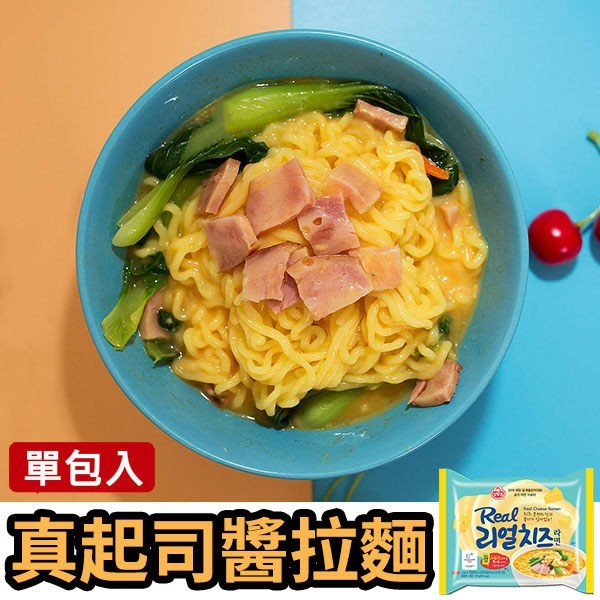 Real Cheese Ramen Korea Instant Noodle New Rich Cheese cup 韩国不倒翁芝士拉面泡面杯面 | Shopee Malaysia