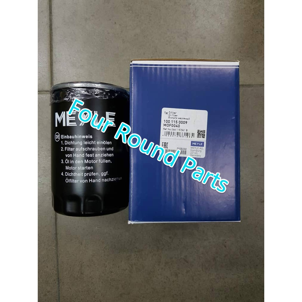 Meyle 100 115 0009 Oil Filter