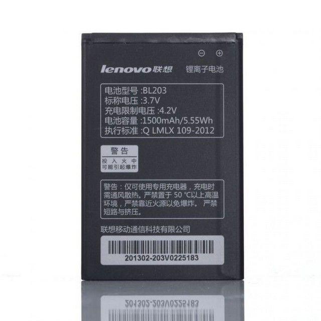 Battery For LENOVO A369 (BL203)
