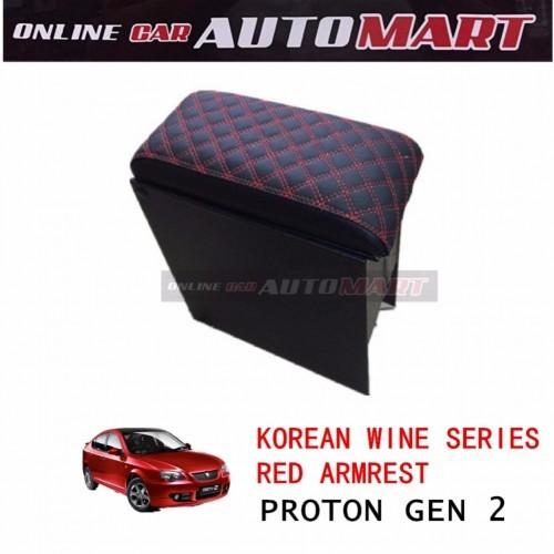 Korean Wine Series Armrest For Proton Gen 2