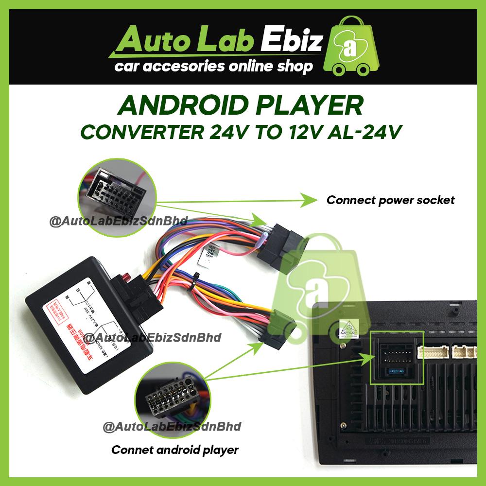 Big Screen Android Player Converter 24v to 12v AL-24V