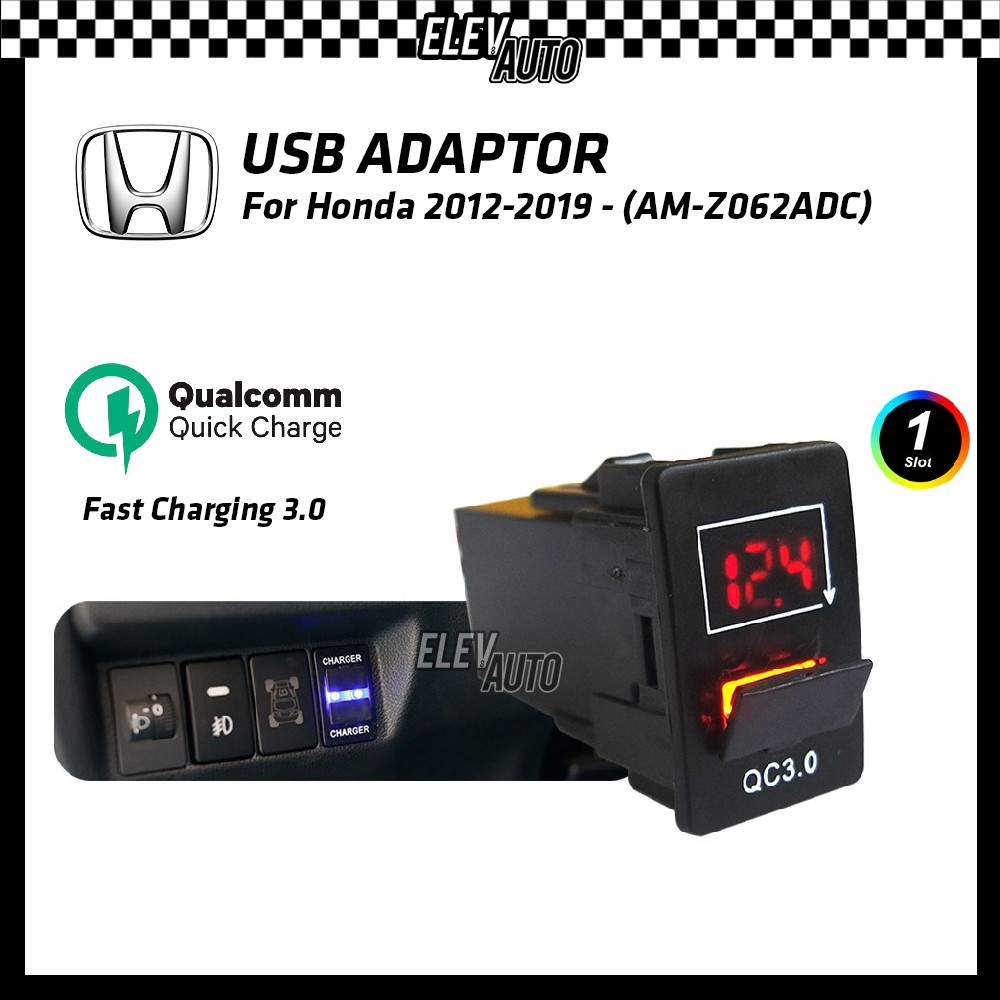 Honda 2014-2019 USB Adaptor Quick Charge Fast Charging USB Charger 3.0 (AM-Z062ADC)