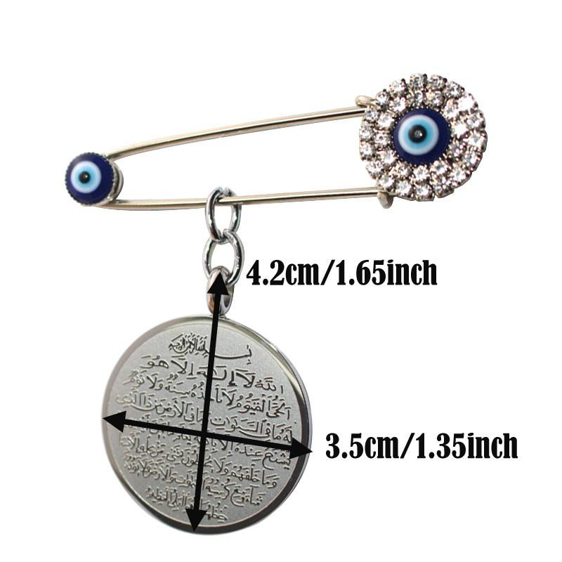 muslim islam AYATUL KURSI Allah evil eye Stainless Steel brooch