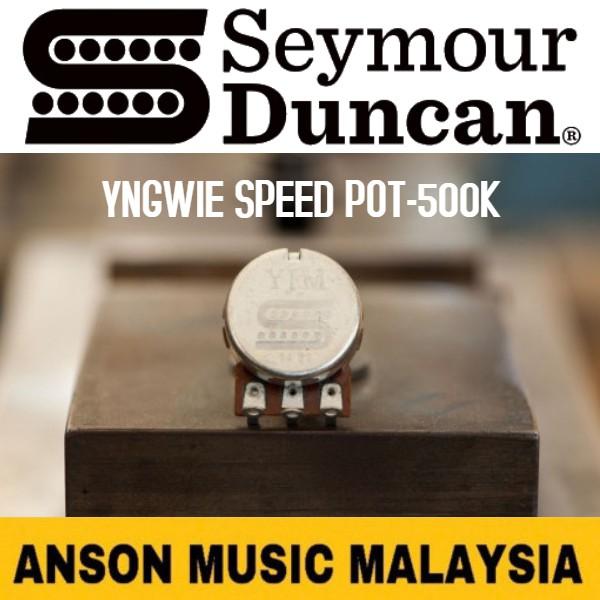 Seymour Duncan Yngwie Speed Pot 500K