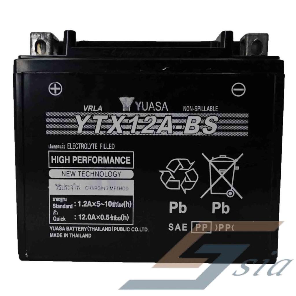 Yuasa Battery Ytx9 Bs For Kawasaki Ninja 250 Z250 Z800 Zx6 Triumph