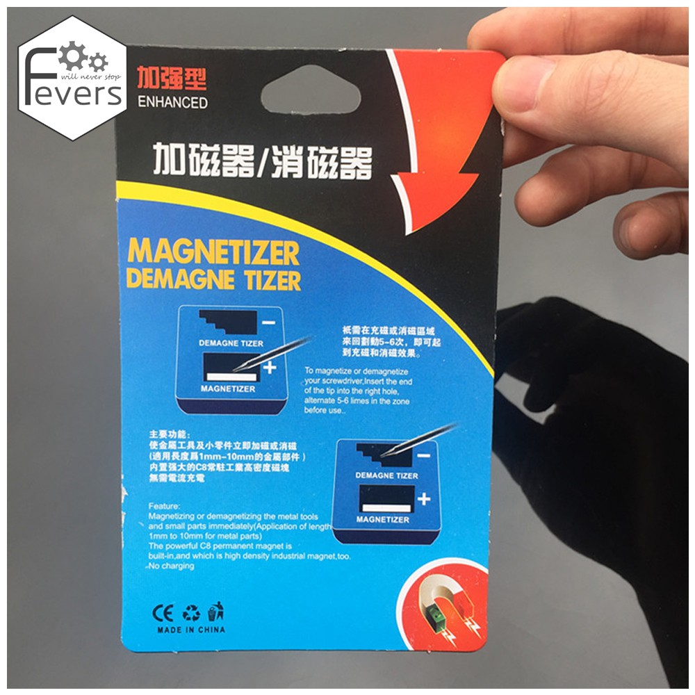 High Magnetizer Density Screwdriver Magnetic Demagnetizer Tips Electricity Bits