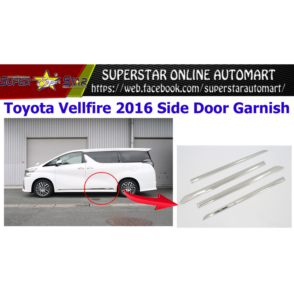 Stainless Side Door Garnish Exterior Trim For Toyota Vellfire