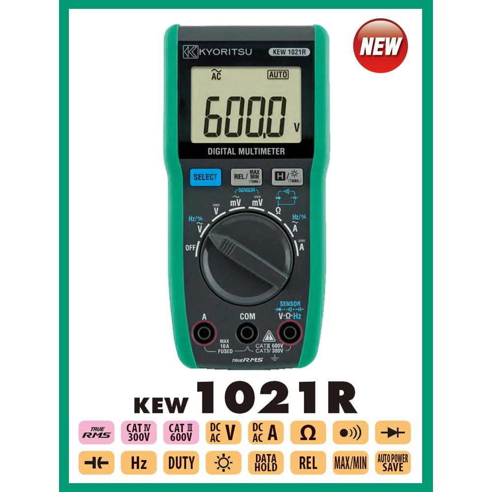 Kyoritsu Kew 2200r True Rms Digital Clamp Meter Shopee Malaysia Multimeter 2001 With Sensor