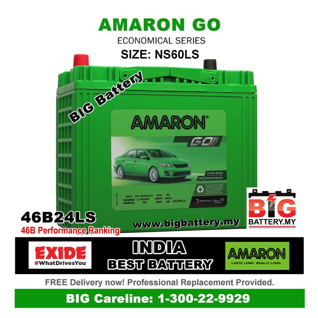 AMARON GO NS60 CAR BATTERY for HONDA Civic, Accord, CRV, HRV, VIOS Bateri  Kereta