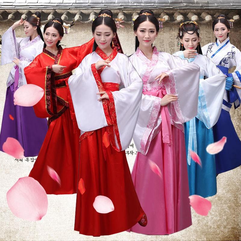 Chinese Tang Dynasty Ruqun Hanfu Suit Cosplay Women/'s Long Sleeve Dress Costume
